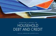 纽约联邦储备银行:2021年第二季度家庭债务和信贷报告【英文版】